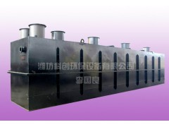 环保工厂废水处理设备定制厂家