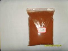 葡萄籽原花青素95% 葡萄籽OPC95% 新疆原料 欧洲工艺