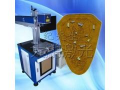 CO2激光打标机镭雕机、皮革箱包激光打标机镭雕机