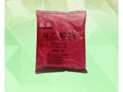 二龙贸易厂家直销食品级防腐剂双乙酸钠 免费拿样