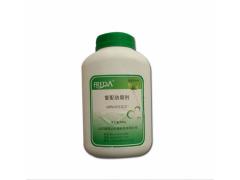 二龙贸易总代理食品级防腐剂乳菌链球菌素