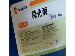 安琪糖化酶 (液体) 26万活力专用酶30公斤/桶