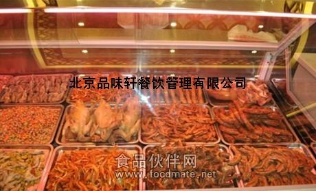 培训做熟食卤味—山东青岛学烧鸡技术