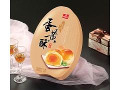 广式月饼批发团购 台式蛋黄酥 广式月饼代工