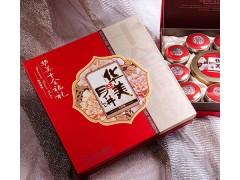 月饼生产厂家直供 十全福礼 广式月饼批发团购 月饼OEM代工