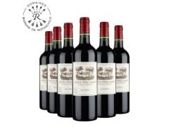 上海进口红酒专卖、拉菲卡瑟天堂批发、拉菲干红葡萄酒经销商