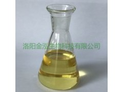 供应水基金属减活剂Csail7042 厂家洛阳金泓直供