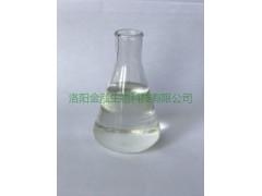 供应硼酸酯型防锈单剂厂家洛阳金泓直供