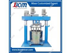 上海宝冕BMSJ-S三轴多功能搅拌机