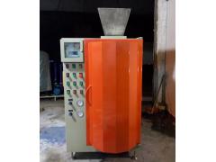 气相法白炭黑粉全自动定量打包机灌装设备