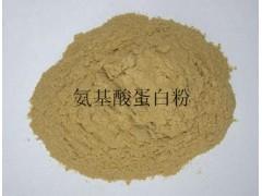氨基酸蛋白厂家 供应氨基酸渣蛋白 增肥促生长高蛋白饲料