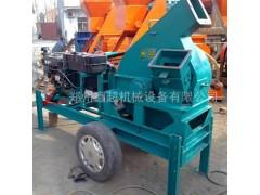 鑫超盘式木材削片机 定制热销中 竹木加工机械