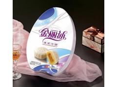月饼生产厂家 金丽沙 雪月醇香冰皮月饼  月饼批发 月饼团购