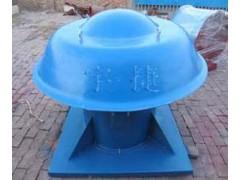 分析BDW-87-4玻璃钢屋顶风机性能参数