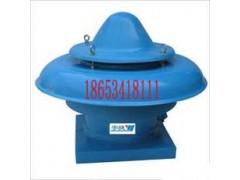 DWT-II轴流式屋顶通风机常用的有哪几种型号