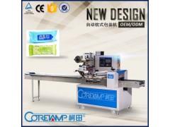 湿巾纸巾多功能包装机 抽纸枕式包装机出厂价格