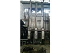 二手降膜蒸发器价格