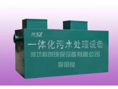 造纸厂废水处理设备报价大全