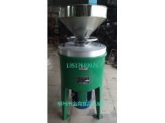 供应多用型磨浆机