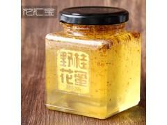 蜂蜜原料 蜂蜜原料厂家 花汇宝