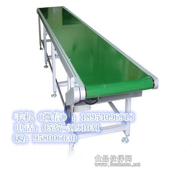 PVC铝型材输送机