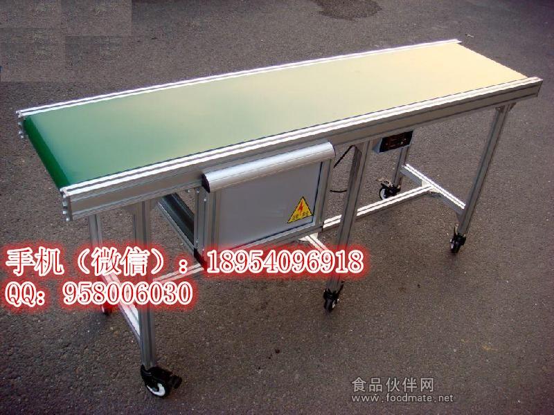 铝型材输送机x_副本