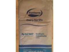 新西兰恒天然原装进口浓缩乳清蛋白 粉