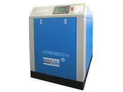 龙海斯可络空压机55KW,南靖SCR螺杆空压机配售后价格