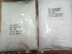 凉味剂WS-5的用法和用量