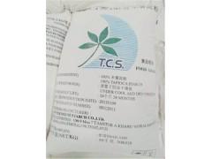 供应木薯淀粉 泰国越南木薯淀粉 TCS牌木薯淀粉