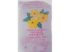 供应木薯淀粉 泰国越南木薯淀粉 三黄花牌木薯淀粉