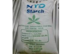 供应木薯淀粉 泰国越南木薯淀粉 NTD五叶牌木薯淀粉