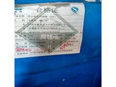 食用磷酸,食品级磷酸防腐护色抗氧化增香剂酸度调节35kg