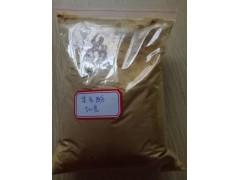 茶多酚 抗氧化剂茶多酚价格