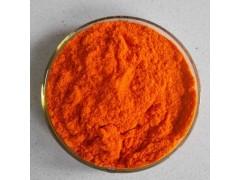 β-胡萝卜素 β-胡萝卜素价格