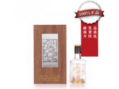 水井坊上海总代理、水井坊典藏小酒批发、典藏小酒52度上海专卖