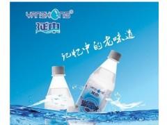 上海盐汽水批发、延中盐汽水价格、新延中盐汽水代理