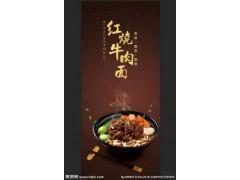 正宗隆江猪脚饭培训