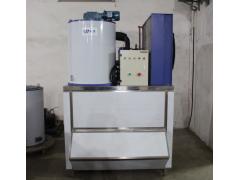 博泰小型片冰机300/500/800/1000/1500公斤