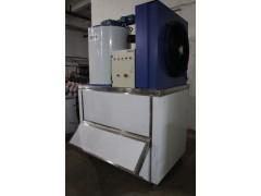 博泰小型片冰机300/500/800/1000武汉工厂,