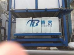 博泰专供制冰厂设备,直冷18吨制冰机设备,直冷块冰机投资