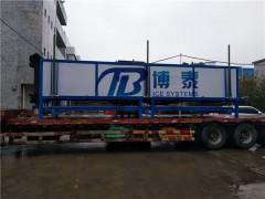 制冰机厂家,博泰品牌日产100吨直冷块冰机价格