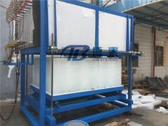 日产5吨直冷制冰机配德国比泽尔压缩机,15吨制冰机价格