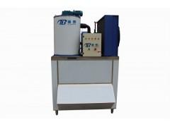 小型商超用制冰机,火锅店用片冰机设备一年保修包邮
