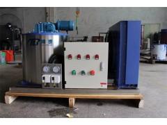 小型300-500KG餐饮自助片冰机,哈密片冰制冰机厂家