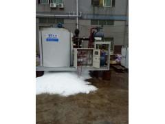 水产专用不锈钢10吨片冰机设备,东莞博泰制冷科技制冰机厂家