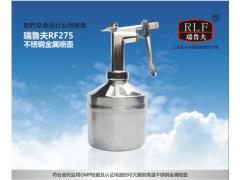 耐高温不锈钢喷壶制药厂无菌车间GMP认证及检查用酒精喷壶