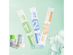 固体饮料包装 食品包装复合膜 铝袋卷膜  保健品包装袋