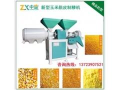 全新玉米碴子机 家用五谷杂粮磨粉机 玉米拉糁机