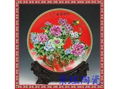 批量定制陶瓷纪念盘